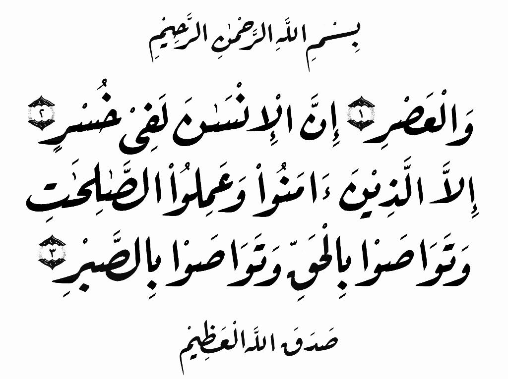 Tags: belajar menulis arab , kaligrafi , khat naskhi , khat riq'ah