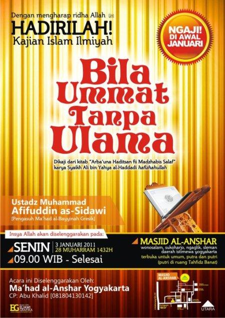 Download MP 3 Kajian Al Ustadz Muhammad Afifuddin As Sidawy Bila Ummat Tanpa Ulama